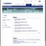 AIRBUS CHINA 02