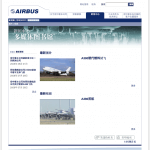 AIRBUS CHINA 03