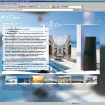 oman-emailing-contenu